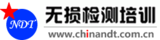 chinandt(1).png